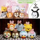 Tsum Easter Series Lucky Rabbit Dale Winne Piglet Cute Plush Doll 35 Toy 1pc