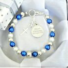 Personalised First Holy Communion/Christening Bracelet with Engraved Round Charm
