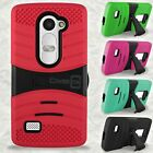 For LG Leon Tribute 2 Risio Phone Case Heavy Duty Tough Protective Stand Cover