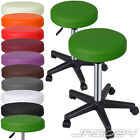 Bar Stool Chair Salon Hairdresser Portrait Wheeled Seat Furniture Set of 1 or 2