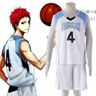 Kuroko's Basketball Rakuzan High No.4 Uniform Cosplay Costume