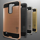For LG K7 / Tribute 5 Case - Slim Hard Faux Brushed Metal Protective Phone Cover
