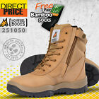 Mongrel Work Boots High Leg Steel Toe Safety Leather Wheat Zip Sider Lace 251050