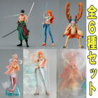 Bandai One Piece Super Styling BATTLE OF GYONCORDE Plaza Great Decisive Figure