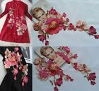 1PCS Embroidered Red flower Sew Applique Dress Trim Lace Neckline Two Style WT19