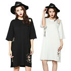 Women Loose Oversize Rivets Hollow Holes Middy Dress T-Shirt Casual Wear to Work