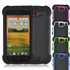Hybrid Shockproof Silicone Rubber Protective Dot Matte Case Cover for HTC One S