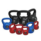 Kettlebell Weight Set - 20KG  24KG  28KG 32KG - Home Gym Training Kettle Bell