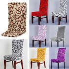 Stretch Spandex Removable Dining Room Wedding Banquet Chair Cover Seat Slipcover