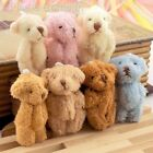 10 to 50 Mini Teddy Bear Party Favours 45mm/4.5cm