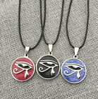 Stainless Steel Egyptian Eye of Horus Ra Udjat Amulet Pendant Chain Necklace 18""
