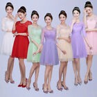 Women Formal Lace Short Dress Ball Evening Party Cocktail Bridesmaid Wedding