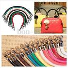 PU Leather Round Braided Purse Shoulder Bag Handbag Strap Replacement  50cm/20""