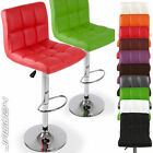 Faux Leather Breakfast Bar Stool Kitchen Chair Pub Barstools Chrome Gas Lift Set