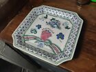 "VINTAGE CHINESE SANDWICH CAKE TRAY 8"" by 8"" Square"