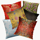 (Eb) Daisy Flower Damask Luck Aster Rayon Brocade Cushion Cover/Pillow Case Size