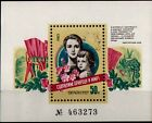RUSSIA 1983 SAVE NATURE FLOWER PEACE MOTHER & CHILD FAMING  MINISHEET STAMP MNH