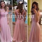 Vintage Bridesmaid Dress For 2017 Wedding Light Pink Chiffon Evening Prom Gowns