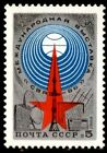 RUSSIA 1986 POST& COMMUNICATIONS MOSCOW RADIO,ANTENA TOWER STAMP MNH