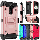 Hybrid Rugged Rubber Armor Clip Holster Case Cover for LG K7/Treasure/Tribute 5