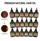 Premium Natural Hair Oil- Difeel Hair Treatment for Healthy & Glow Hair *US SELL