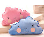 plush toy stuffed doll smile cloud sunny couple pillow cushion gift present 1pc