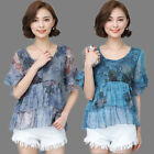 New Fashion Women's Short Sleeve Shirts Floral Casual Tops Falbala Loose Blouses