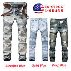 light jeans - Men's Stretchy Ripped Skinny Biker Jeans Destroyed Tapered Slim Fit Denim Pants