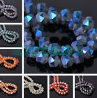 10pcs 7X7.5mm Faceted Crystal Glass Loose Spacer Beads DIY Jewelry New