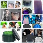 Men Women DIY Hair Color Wax Mud Dye Cream Temporary Modeling Mascara 7 Colors