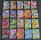 100 Pokemon Cards Ultimate Pack 1 GX ULTRA RARE 9 Rares/shiny FAST DISPATCH