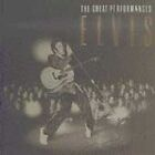 Elvis: The Great Performances 1990 by Presley, Elvis - Disc Only No Case