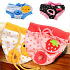 Pet Dog Puppy Physiological Sanitary Short Diaper Pants Panty Underwear Cute