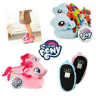 My Little Pony Kids Plush Slippers Bedtime Toddler Soft Non Slip Rainbow Dash