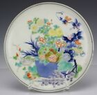 Old Chinese Export Wucai Decorated Porcelain Floral Fruit Basket Plate NR SLG