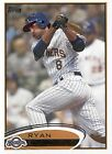 2012 Topps BB Base 1-250 Rookies Stars - You Pick - Buy 10+ cards FREE SHIP
