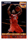 2013-14 Hoops Basketball Base 1-300 Rookies - You Pick - Buy 10+ cards FREE SHIP