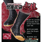 BLACK NINJA TABI BOOTS SPLIT LEATHER JAPANESE  RED DRAGON ART JIKATABI SHOES