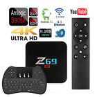 Z69 Quad Core WiFi 32GB Android 7.1 Bluetooth TV Box+Wireless Keyboard Remote