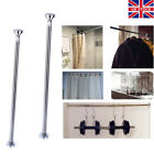 Extendable 125-220cm Telescopic Shower Curtain Rail Pole Rod Bath Window Curtain