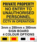 Private Property No Entry To Unauthorised Personnel CCTV In Operation Rigid Sign