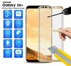 For Gold Samsung Galaxy S8 Plus / s8+ Phone - 3D CURVED Edge Glass in GOLD