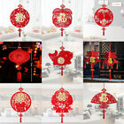 Happy New Year Red Chinese Knot Hanging Pendant Wall Stickers Home Decor