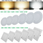 Ultra-thin Dimmable LED Recessed Ceiling Panel Light Downlight Fixtures for Home