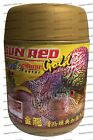OKIKO SUN RED GOLD Flowerhorn Food - Large L 4mm - 120g (4.2oz) SHIPS FROM USA!