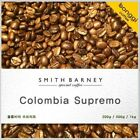 COLOMBIA SUREMO SMITH BARNEY Distinctive Coffee Beans For Granding 200g 500g 1kg _Ei