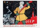 WW2+Soviet+Propaganda+Poster+-+Red+Army%2C+Vintage+War+Poster%2C+Military+Prints