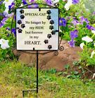 Glass Pet Grave Memorial Plaque Metal Stake Extendable Ornament Dog or Cat