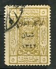 SAUDI ARABIA; 1924 Caliphate Gold Optd. on Mecca issue used 5pi. value, Shade