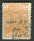 SAUDI ARABIA; 1924 Caliphate Gold Optd. on Mecca issue used 2pi. value, Shade
